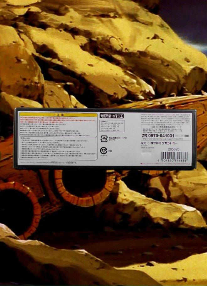HotRod006